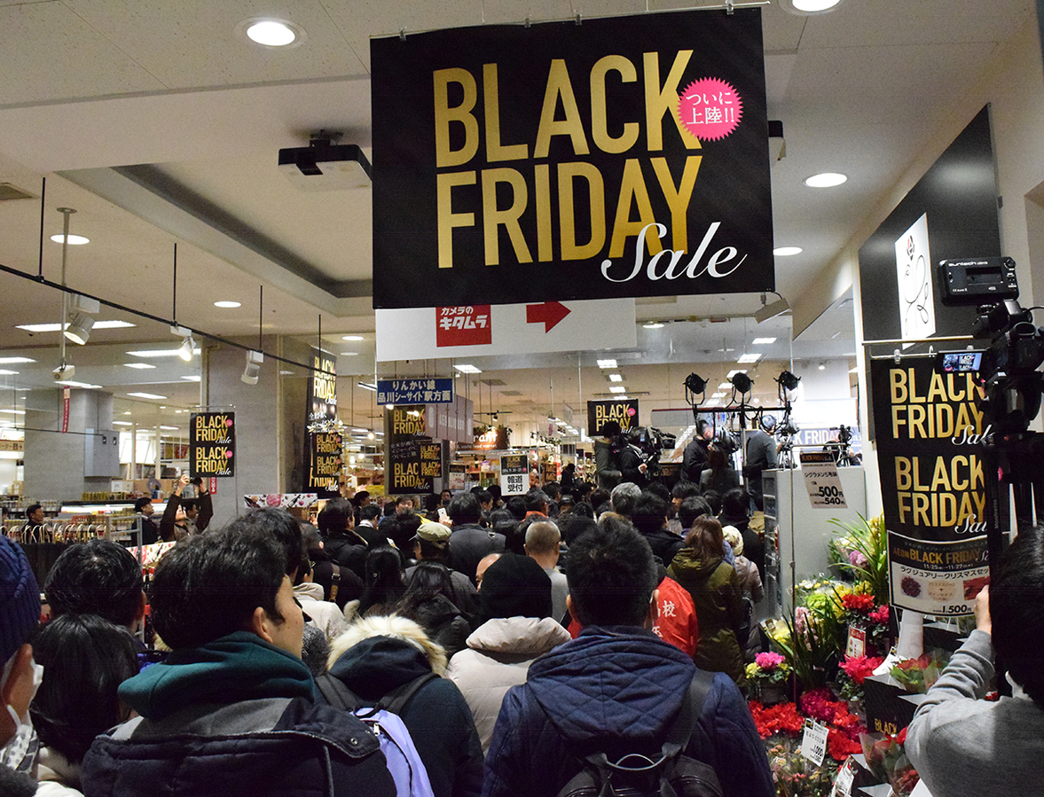 blackfriday2.jpg
